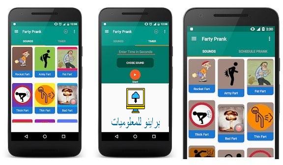 أفضل 10 تطبيقات Android لممازحة الاصدقاء في عام 2021