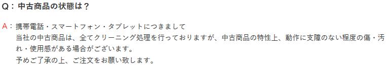 送料 ゲオ オンライン