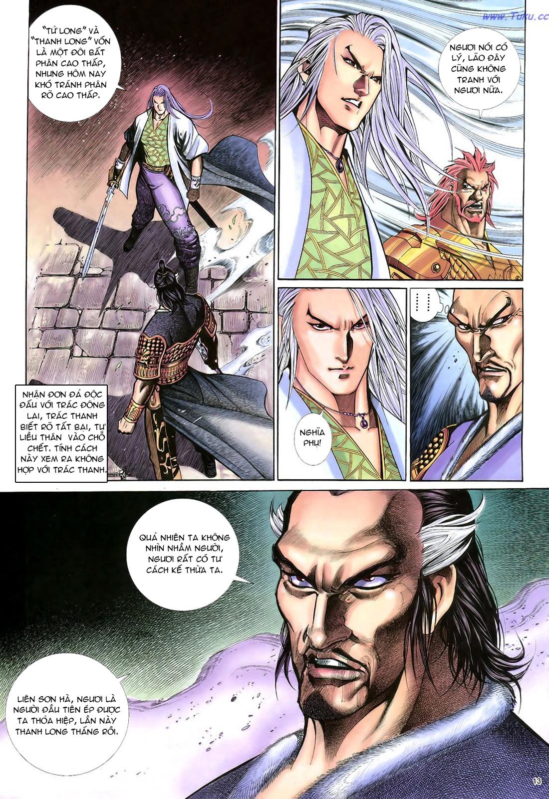 Anh hùng vô lệ Chap 22 trang 14