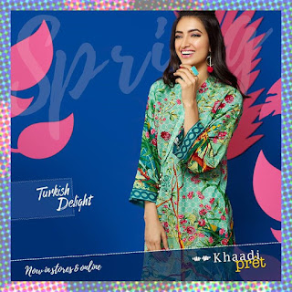 Summer kurta dresses 2017 khaadi lawn collection