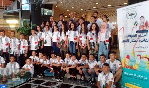 Des enfants d'Al-Qods au Maroc pour participer à la 12è colonie de vacances organisée par l'Agence Bayt Mal Al-Qods Acharif
