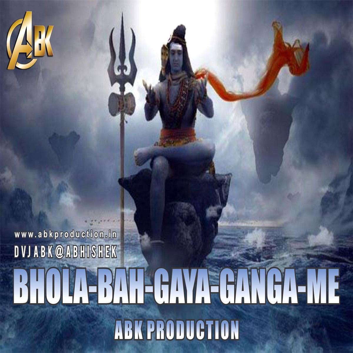 Download Sakhiyan: Bhola Bah Gaya Ganga Me