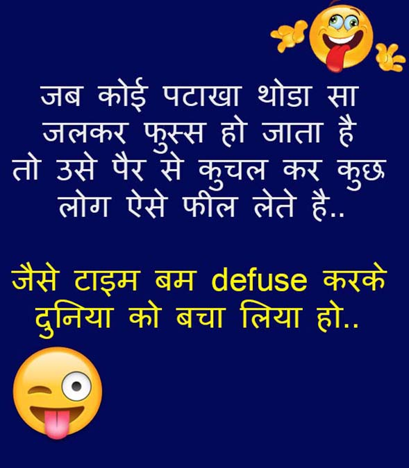 Funny Diwali Images, Wishes, Quotes & Messages Best Collection 2018