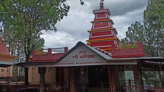 Location & How to Reach Chandika Temple Bageshwar