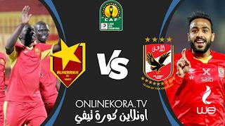 مشاهدة مباراة الأهلي والمريخ السوداني بث مباشر اليوم 03-04-2021 في دوري أبطال أفريقيا