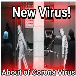 What is the Corona Virus? How to spread (করোনা ভাইরাস কী - কীভাবে ছড়ায়)