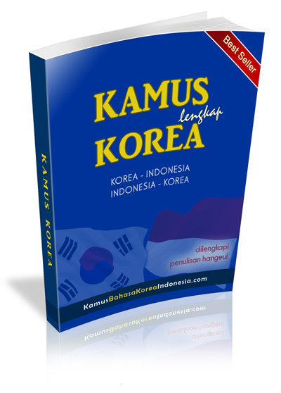 kamus korea indonesia pdf - free download kamus bahasa korea indonesia pdf