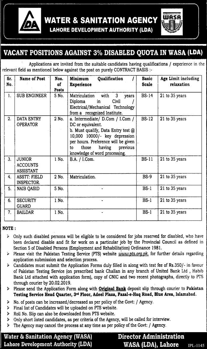 Jobs Vacancies In Water And Sanitation Agency WASA 07 February 2019