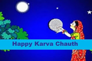 Karva Chauth DP for WhatsApp