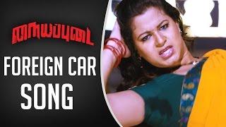 Nayyappudai _ Naan Foreign Car Video Song _ SA Chandrasekhar, Pa Vijay, Tajnoor
