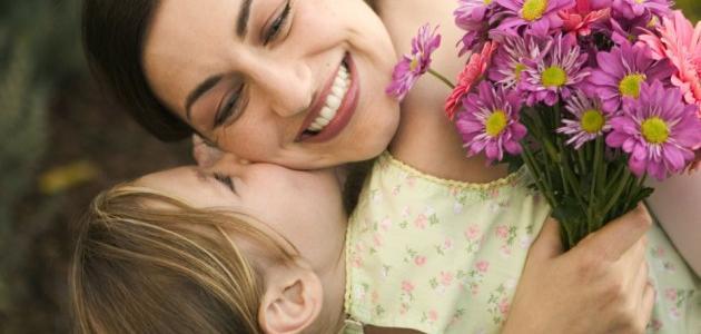 كلام عن عيد الام 2020 عبارات رائعة للأم 2020 Happy Mother Day