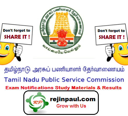 TNPSC Exams Study Materials - TNPSC Syllabus Notes One mark Question Papers Answer Keys for all Exams - rejinpaul.com