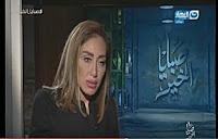 برنامج صبايا الخير15/3/2017 ريهام سعيد - قطع عضوذكري لرجل