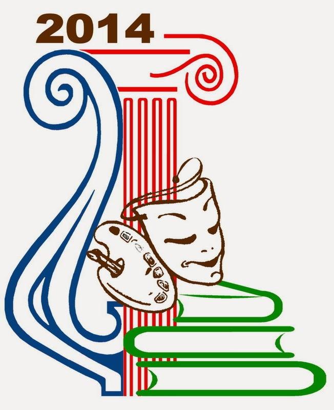 алексея панина год культуры в библиотеках картинки одна