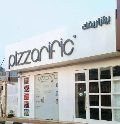 مطعم بيتزاريفك | المنيو وارقام التواصل