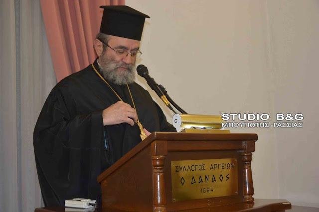 """Ομιλία στον """"ΔΑΝΑΟ"""" με θέμα: Από την νίκη της Ορθοδοξίας στην βίωση της αθεΐας"""