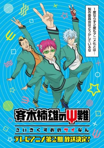 Saiki Kusuo No Psi Nan Season 2 Poster