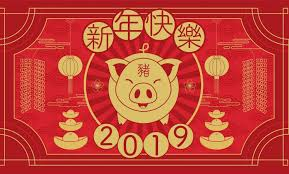 Lunar New Year 2019: Year of the Pig is welcomed across Asia. China'srailway ministry forecast mainland travelers would make 413 milliontrips during the three-week period considering suggestion to theholiday.