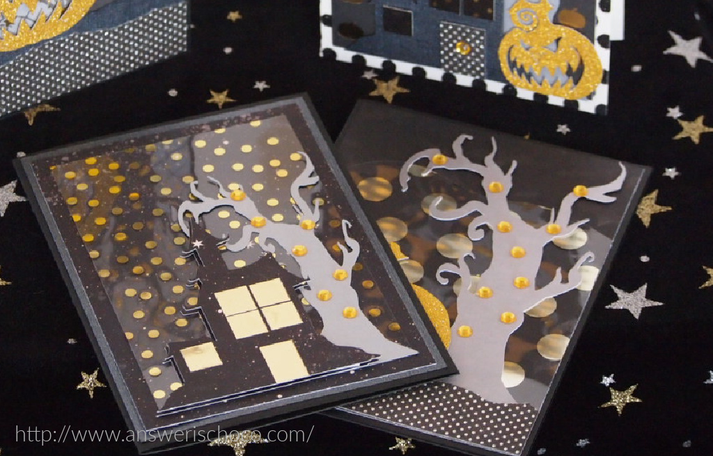 4 Sets DIY Glitter Cards /& Envelopes by Recollections