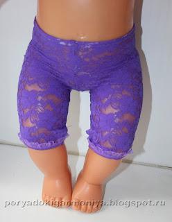 Как сшить штаники для куклы, своими руками