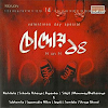 Download Choddoy 14 [2012-MP3-VBR-320Kbps] Review