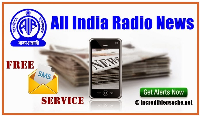 All India Radio: Get AIR Free News Updates as SMS/Message
