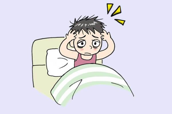 yang buat bangun tidur kesiangan