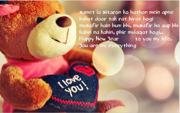 Teddy Bear Romantic Greeting Card
