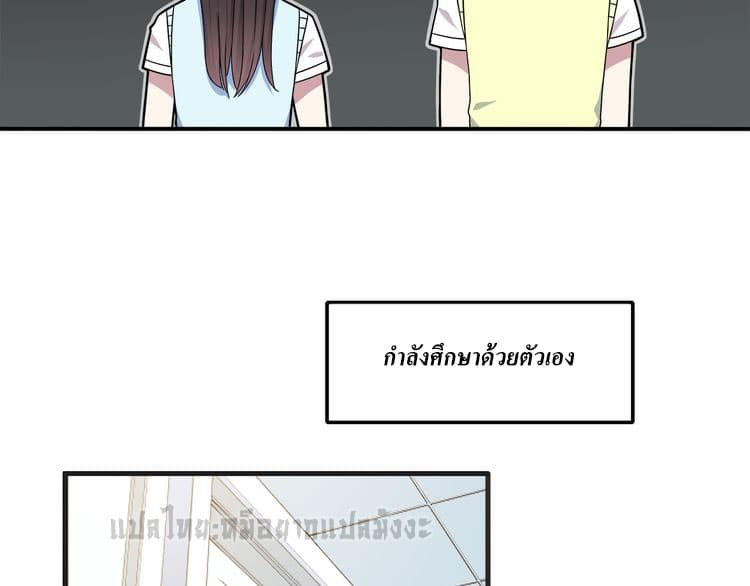 IF Future - หน้า 27