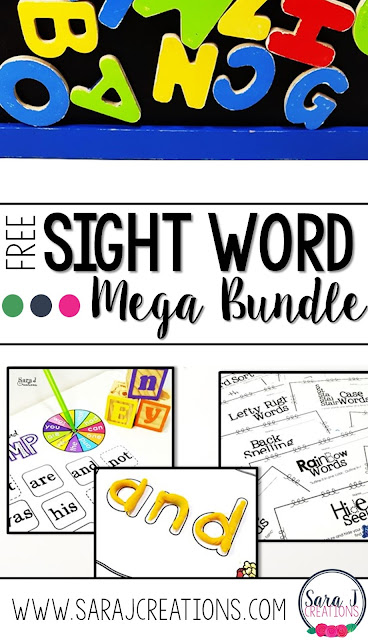 FREE sight word mega bundle includes over 75 pages of games, worksheets, playdough mats and more to make learning sight words more fun and hands on. #kindergarten #firstgrade #sarajcreations #sight words