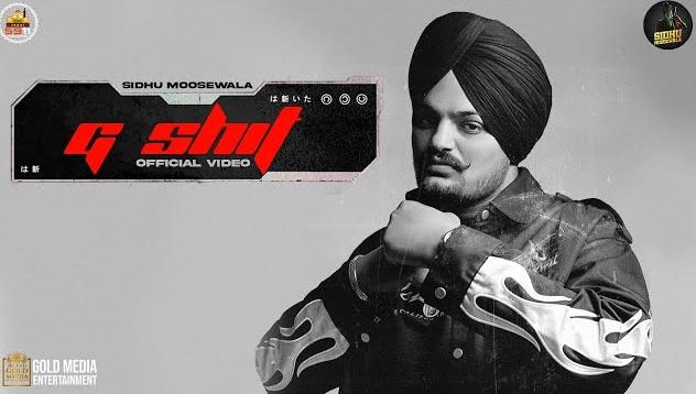 G Shit Lyrics - Sidhu Moose Wala
