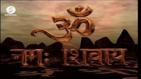 ॐ नमः शिवाय Om Namah Shivay Lyrics - Pandit Jasraj