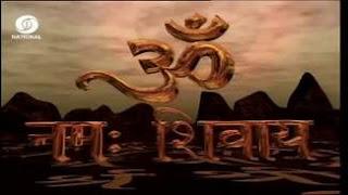 om-namah-shivay-lyrics