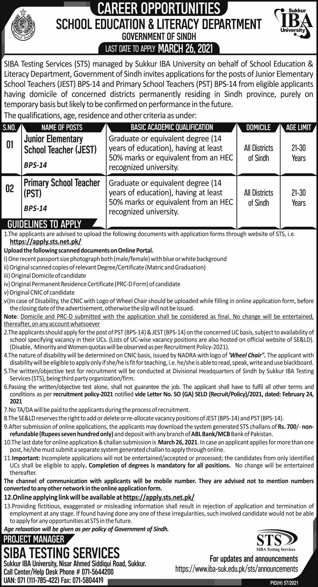 School Education & Literacy Department Jobs 2021 - Junior Elementary School Teacher Jobs 2021 - Primary School Teacher Jobs 2021 - Download SIBA Testing Services STS Job Application Form :- http://www.biwrmdp.org.pk/career-opportunities/