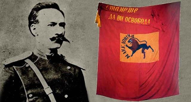 Kalenderblatt 20. Mai: Aufstand gegen die Osmanen in Razlovci 1876