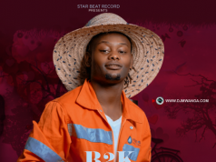 B2k - Siogopi | EP | Download MP3