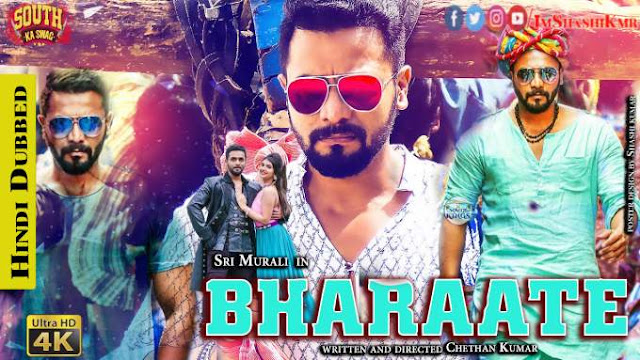 Bharaate Hindi Dubbed Full Movie Download - Bharaate 2020 movie in Hindi Dubbed new movie watch movie onlin