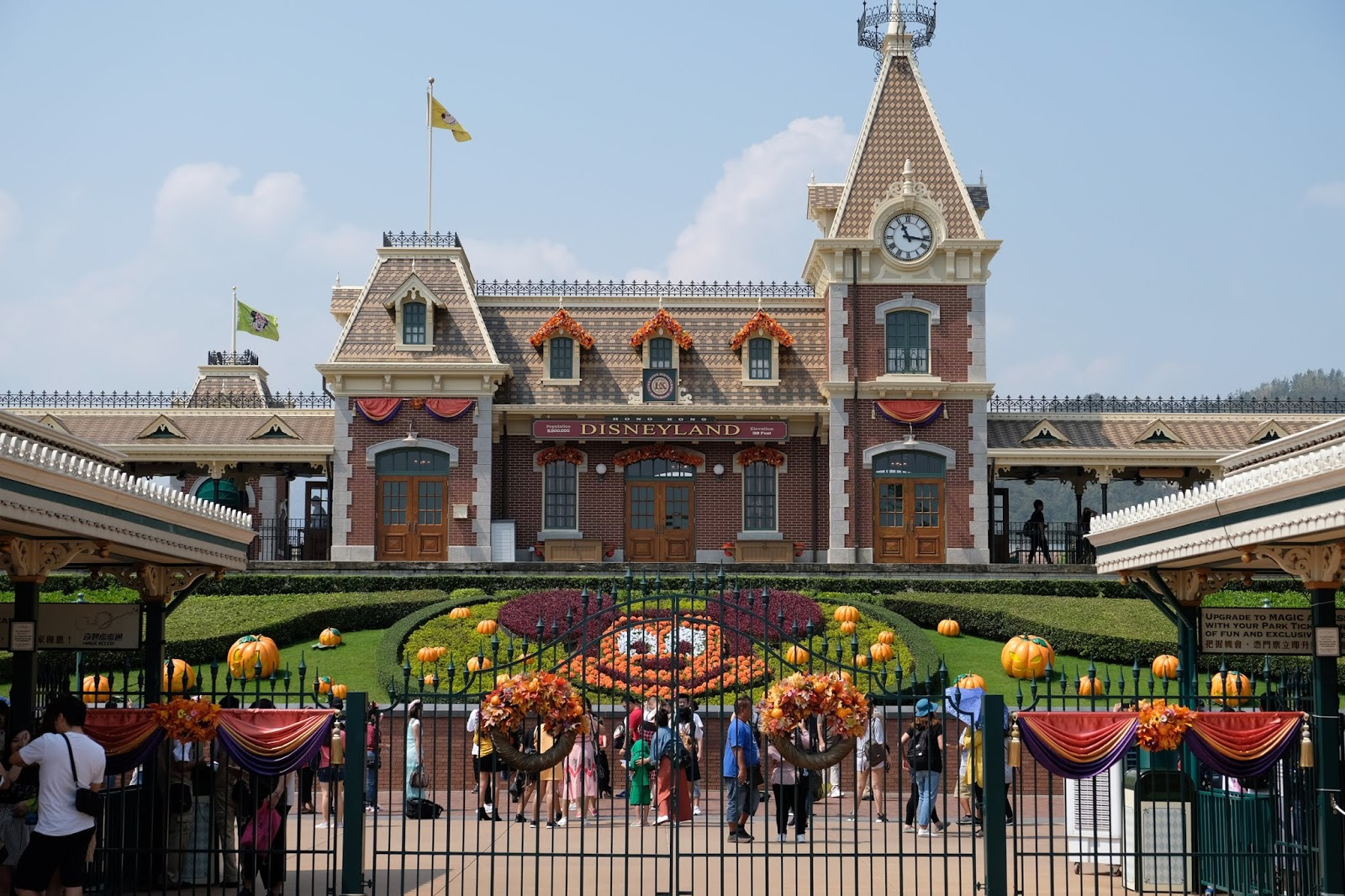 Entrance to Hong Kong Disneyland during Halloween season