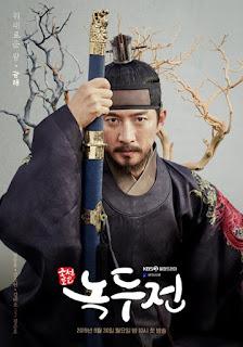 พระราชาควังแฮ (King Gwanghae) @ The Tale of Nokdu