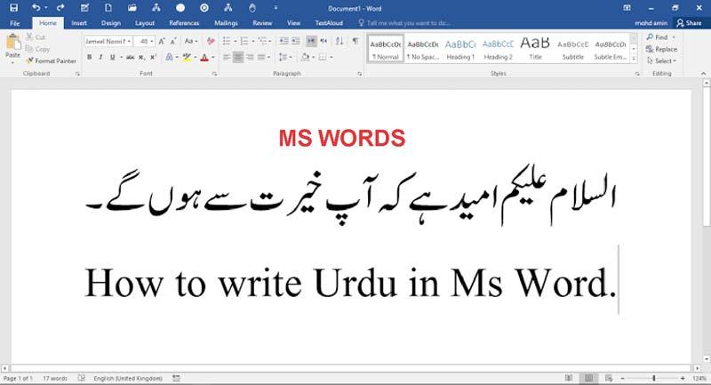 700 Best Urdu Fonts Collection Free Download For Windows 7 8 10 Urdu Calligraphy Fonts Computer Artist