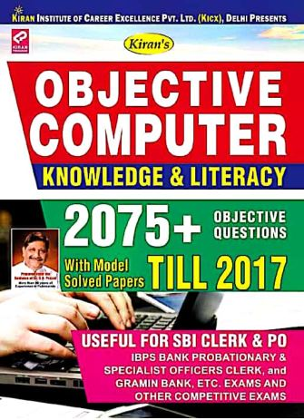 Kiran Objictive Computer Knowledge : for all Competitive Exam PDF