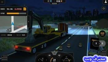 تحميل لعبة euro truck simulator 2 الأصلية