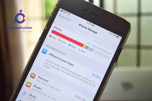 سوف يأتي iPhone 13 بسعة تخزينية تصل الي 1 تيرابايت