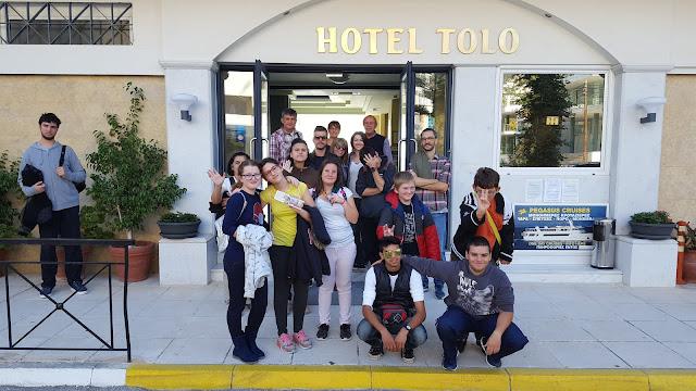 Ευχαριστήριο του Ενιαίου Ειδικού Επαγγελματικού Γυμνασίου - Λυκείου Αργολίδας σε ξενοδοχειακές μονάδες του Τολού