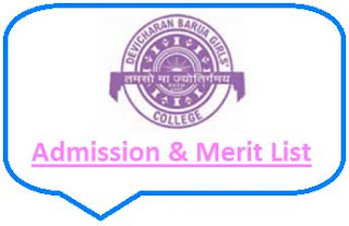Devicharan Barua Girls' College Merit List