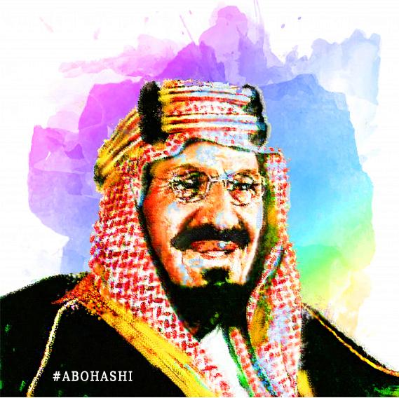 الملك عبد العزيز بن عبد الرحمن آل سعود  #abohashi