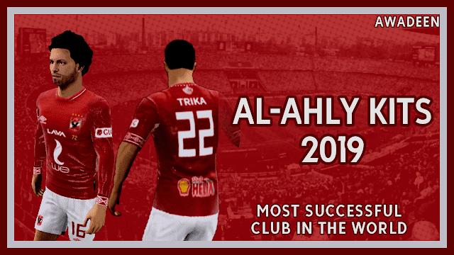 Al Ahly SC (Egypt) 2019/2020 Kits-Dream League Soccer Kits