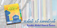https://ashakimppa.blogspot.com/2020/02/download-terjemah-kitab-mabadi-awwaliyah.html