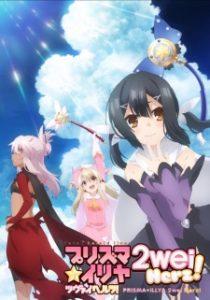 Download Fate/kaleid liner Prisma☆Illya 2wei Herz! Subtitle Indonesia (Batch)