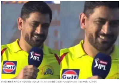Mahendra Singh Dhoni has a new beard in the IPL opener
